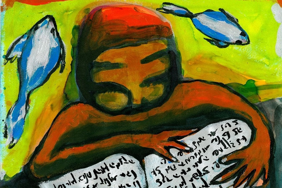 Einat Aloni - A Child is Reading