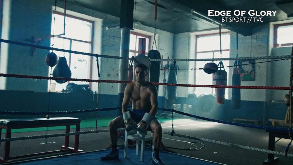 Edge Of Glory - BT Sport 15 sec
