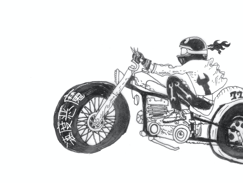Oil+Ink 上海 2014 Gerber-Speed-Demon