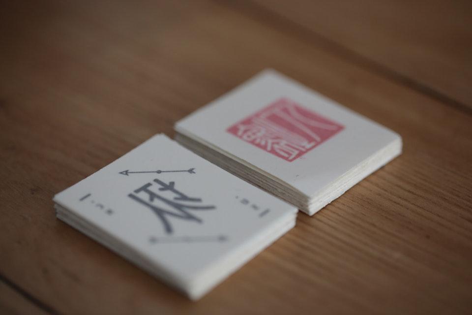 Oil+Ink 上海 2014 25-fake-tats-6E5A0076_o