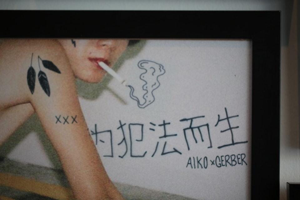 Oil+Ink 上海 2014 34-6E5A0117_o