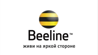 "Beeline ""Sofa"""