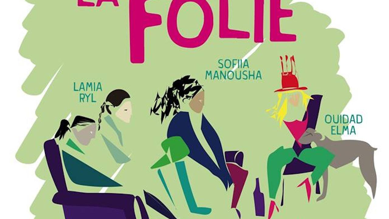 7, RUE DE LA FOLIE /                                                                                                           MADNESS