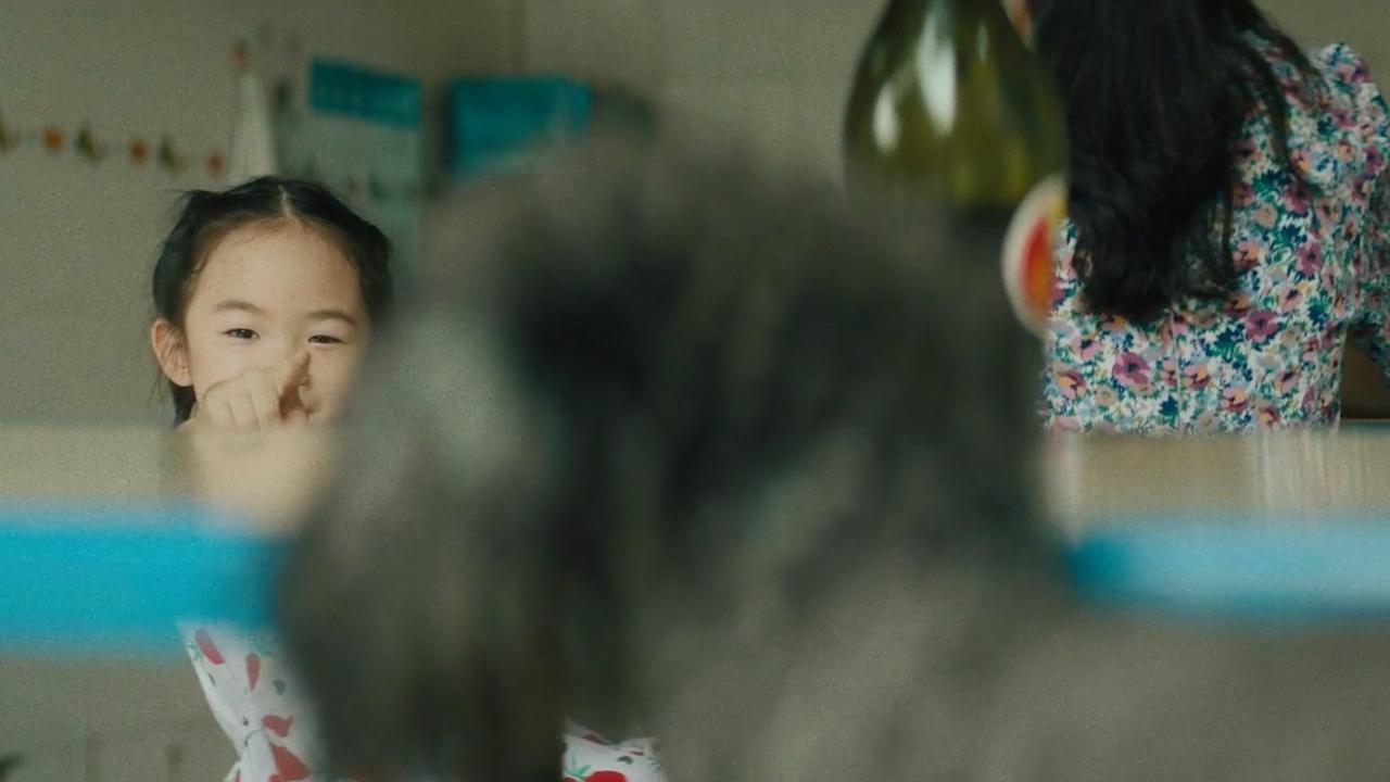 Short 'My Mian Yang'