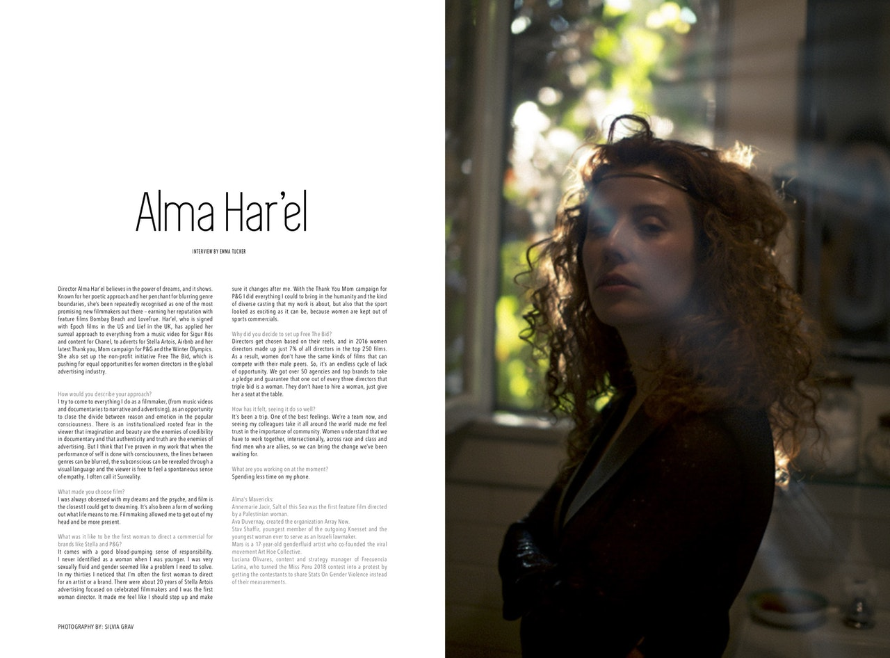 Alma Har'el is a PITCH MAVERICKS cover star!