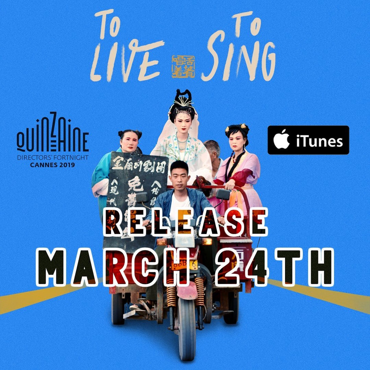 'To Live To Sing' is now available on Canadian iTunes & Apple TV