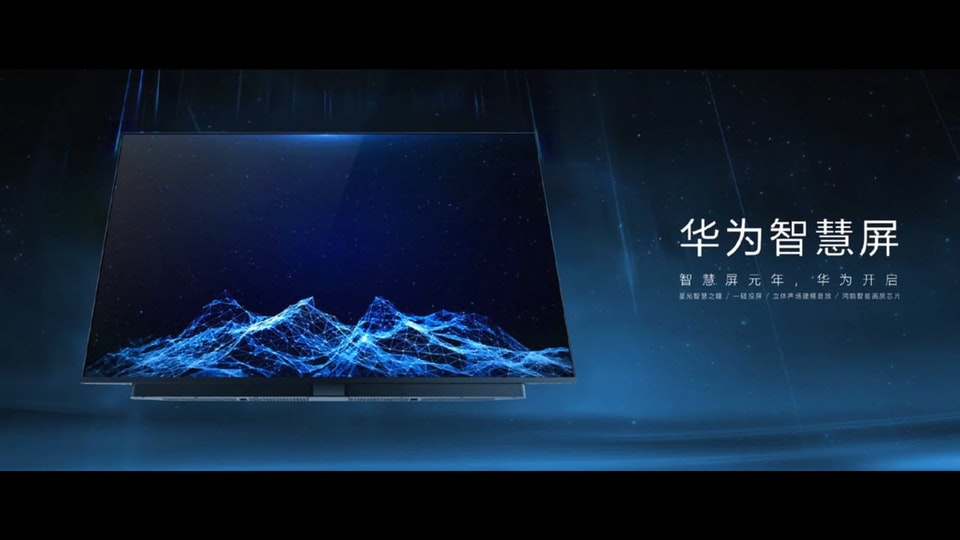 Huawei TV / Ripomatic