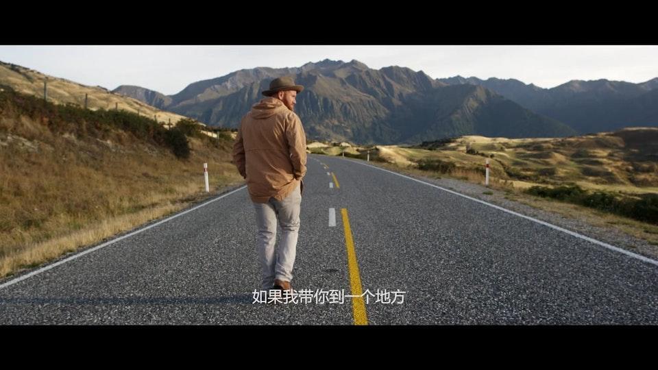 DBox Launch Film