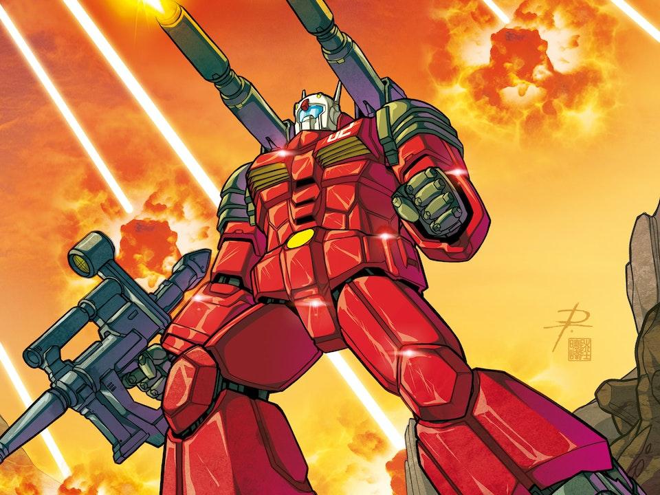 ROBOT MADNESS - GUNCANNON