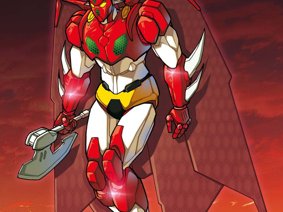 ROBOT MADNESS - GETTER 1