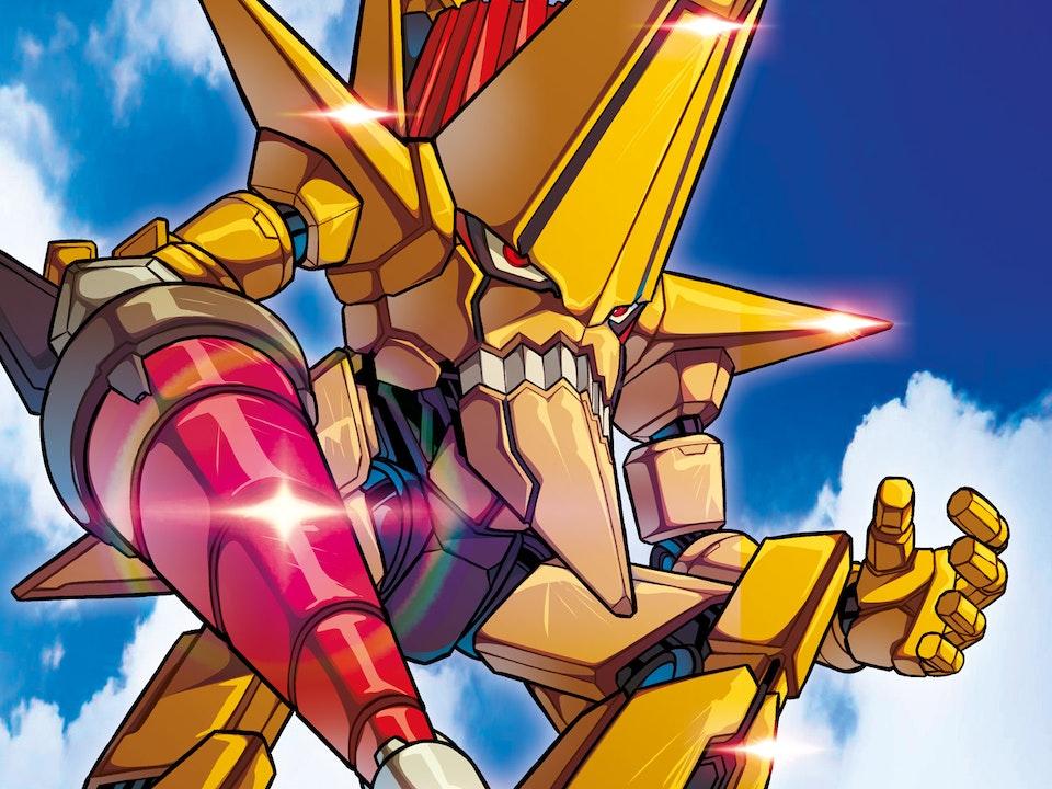 ROBOT MADNESS - KING KITTAN