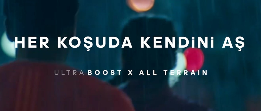 Adidas - In-store Screen Content