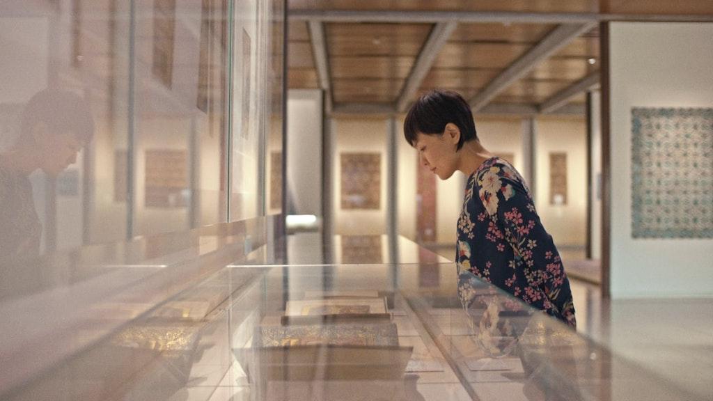 Into Art | Museu Calouste Gulbenkian