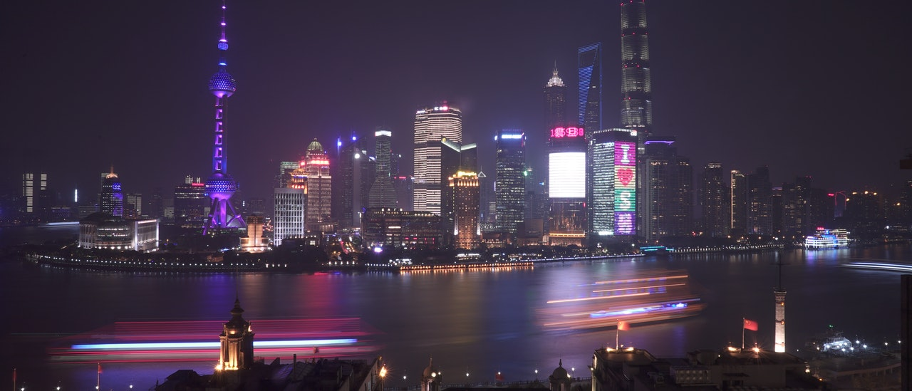 SHANGHAI - FUTURE IS NOW