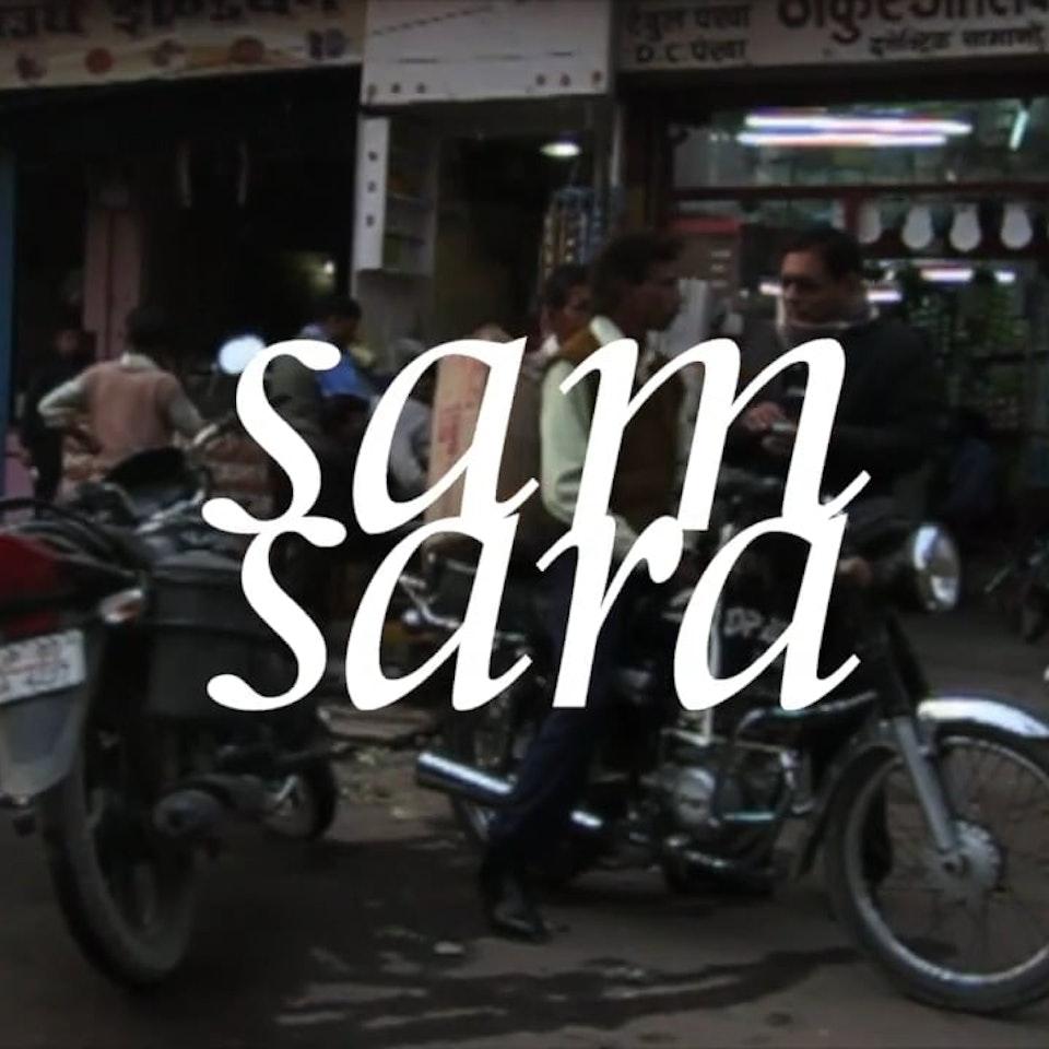 samsara  (2015)