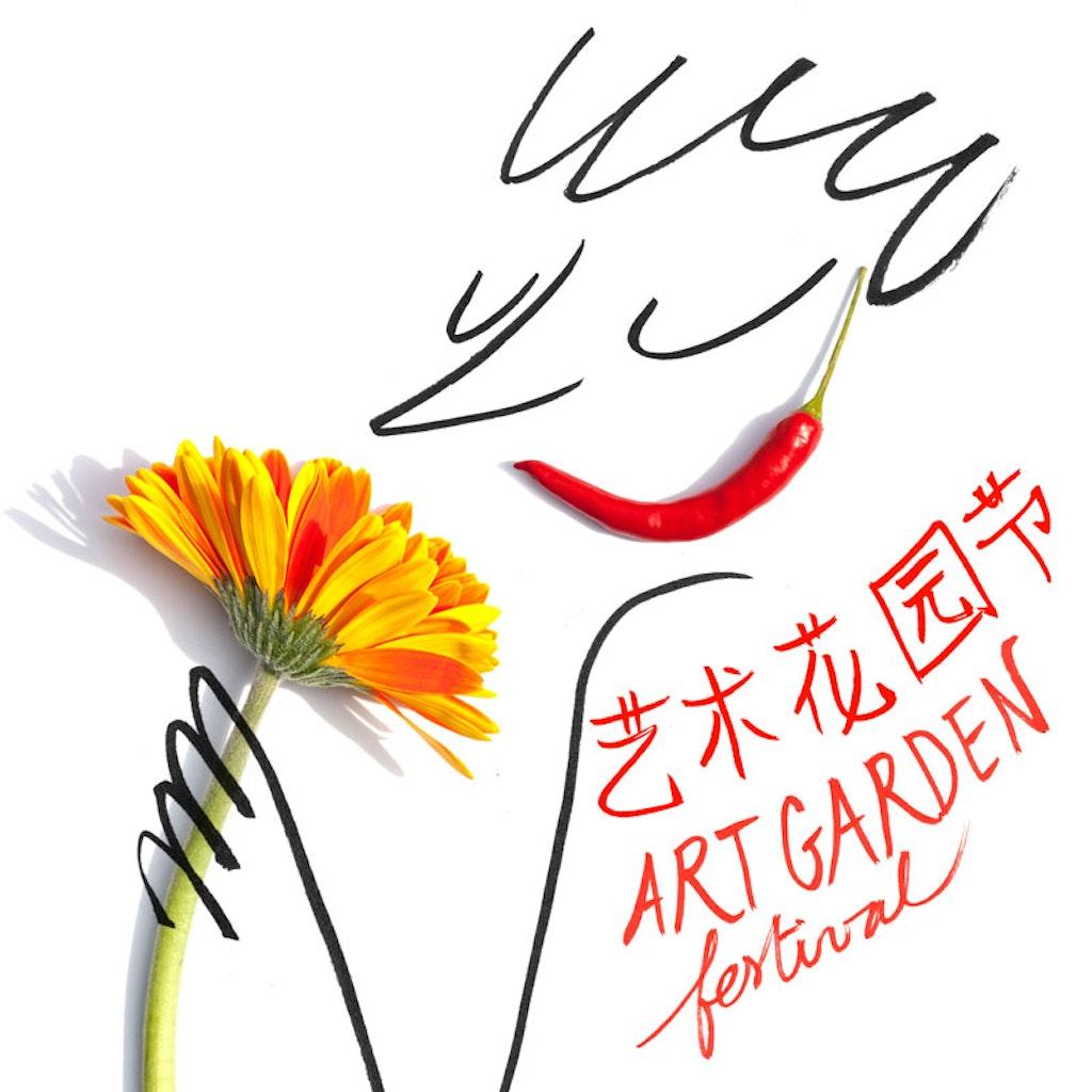 Art Garden Festival