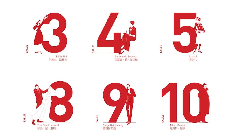 web_af_signage3 -
