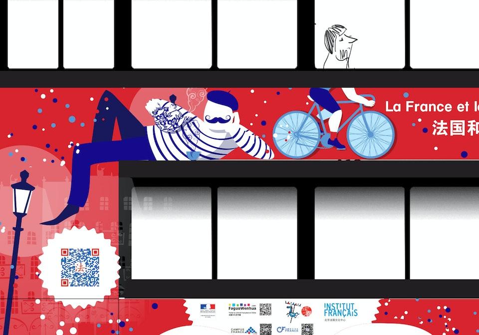 ambassade-bus-profil-detail-1 -