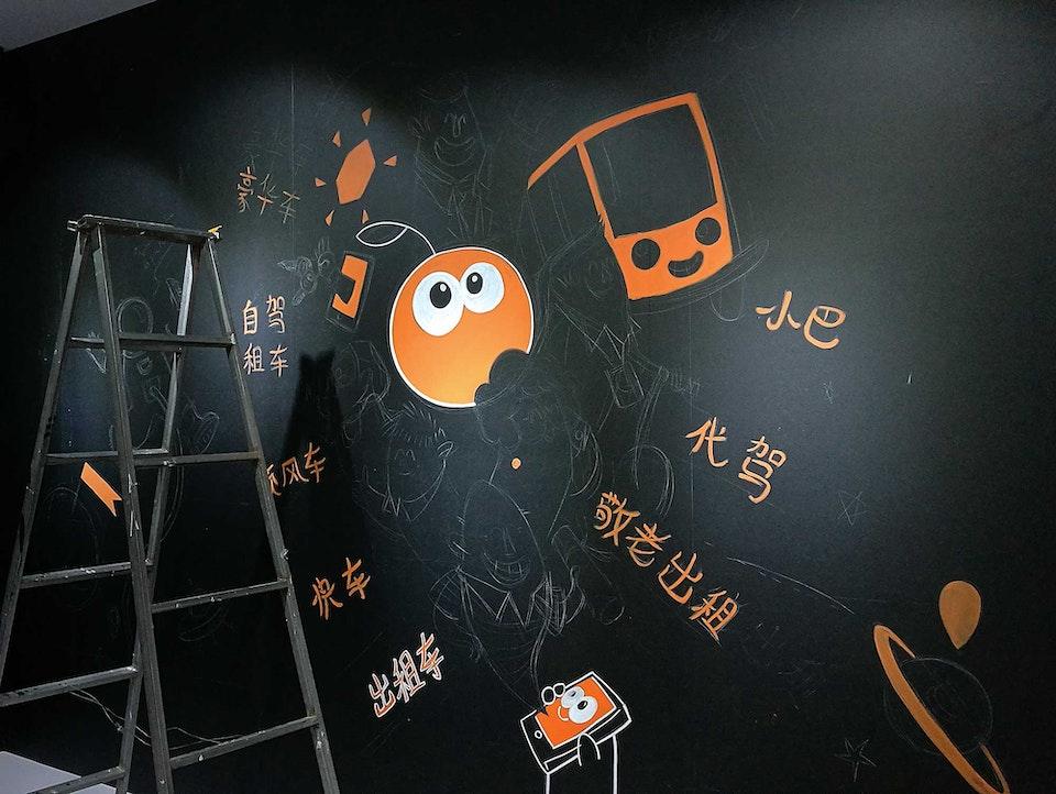 3-Didi-mural-day-1-skt&orange -