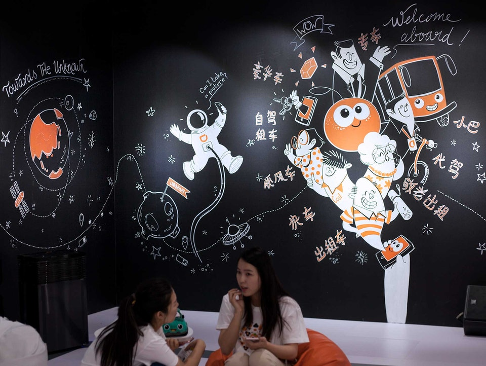 11-Didi-mural-day-3-completed-wall2 -