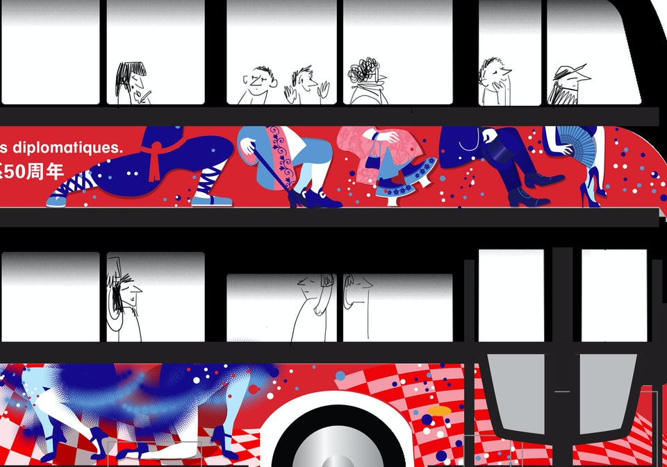 ambassade-bus-profil-detail-2 -