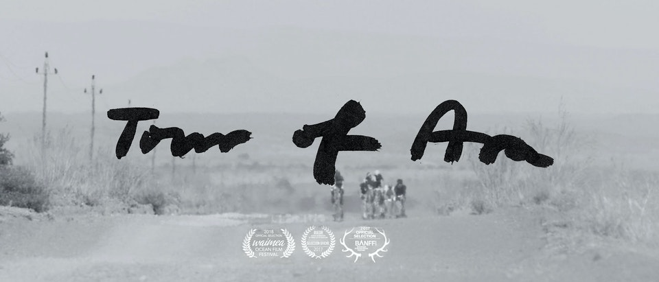 Tour of Ara // Documentary