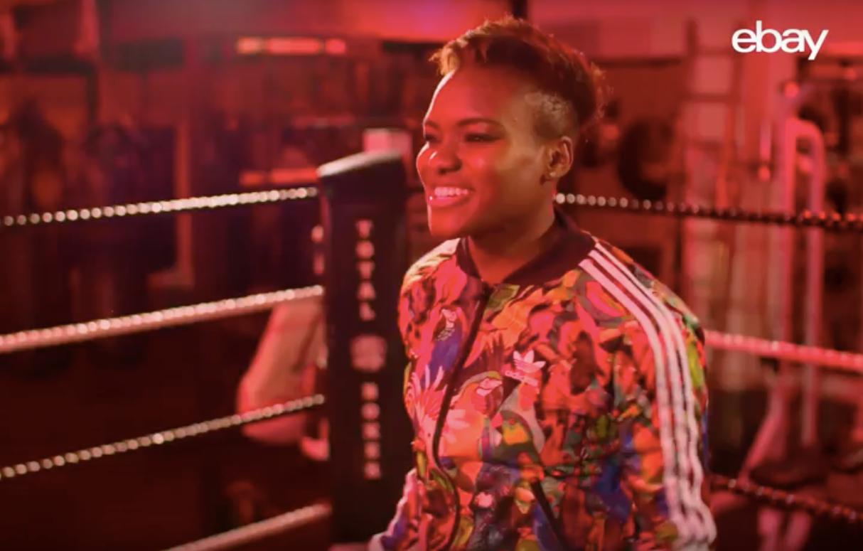 EBAY 'NICOLA ADAMS PASSION SWAP'