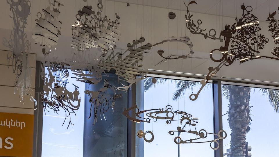 Reflecting Within Us - REFLECTING WITHIN US   53 x 33 x 7 feet   stainless steel   2020   Lobby @  Zev Yaroslavsky Family Support Center   555 Van Nuys Blvd, Van Nuys, CA 91405