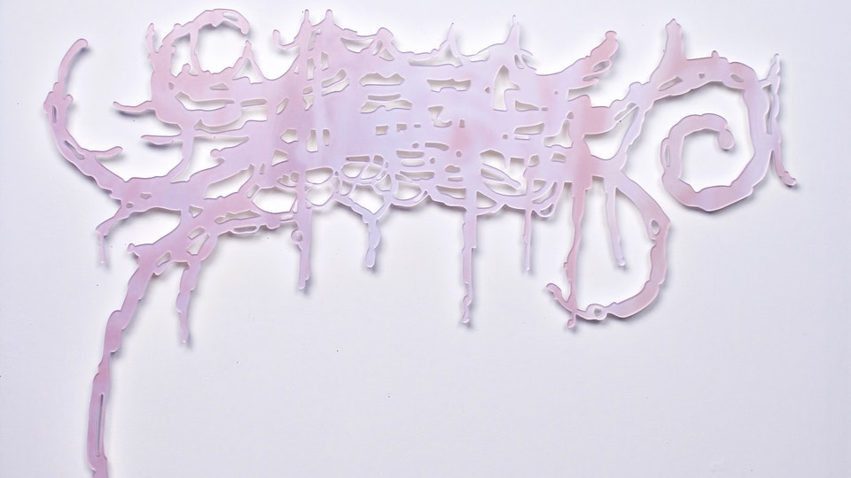 Miami Cloud Machine - Miami Cloud Machine 8 | 40.7 x 27.5 inches | machined cast acrylic sheet, ultra chrome print | 2009