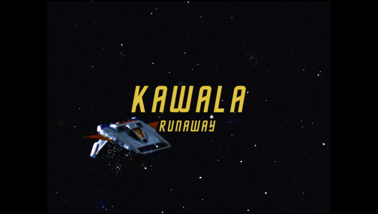 KAWALA Screenshot 2