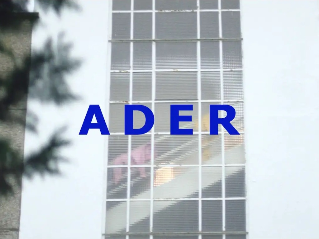 ADER ERROR - DNA (COMMERCIAL)