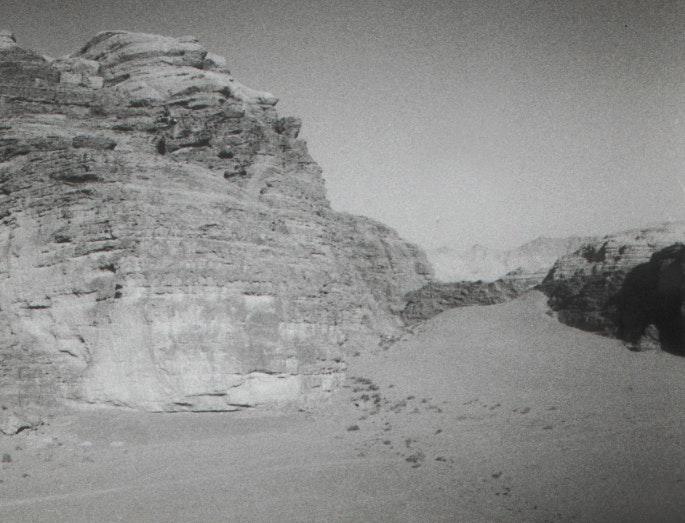wadi 1