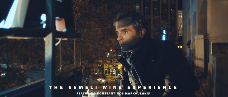 ANKO - Semeli Wine experience ft Markoulakis Konstantinos