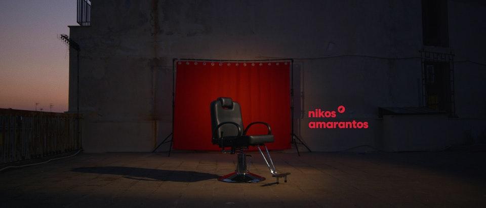 ANKO - Amarantos Brand image