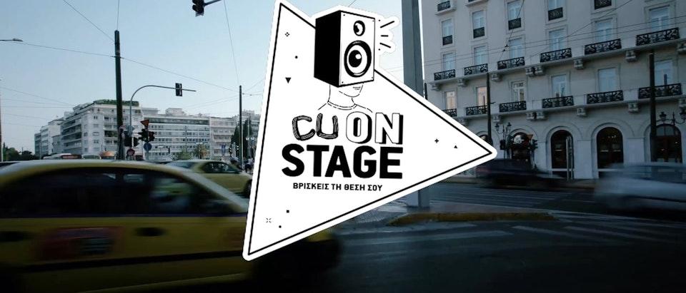 Vodafone CU ON STAGE - CU ON STAGE teaser